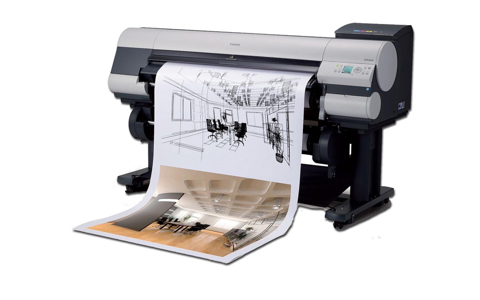Печать постеров и чертежей
